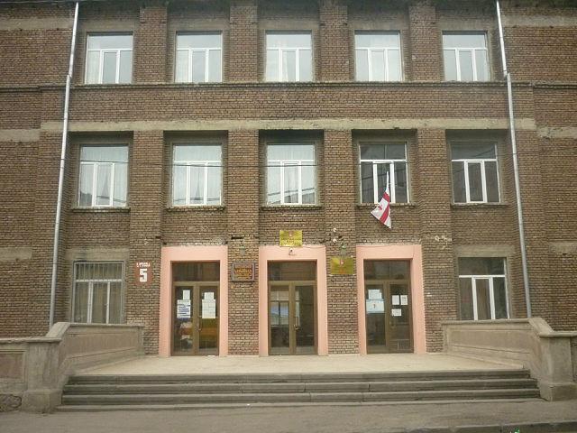 104-ე სკოლა