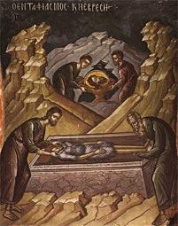წმ. იოანე ნათლისმცემლის თავის პოვნა მესამედ