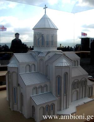 მახათას ტაძარი