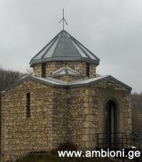 წმიდა ნინოს ეკლესია