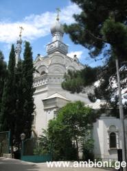 მიქაელ ტვერელის სახელობის ეკლესია
