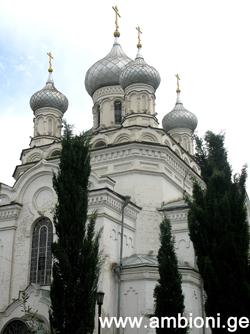 წმ.იოანე ღვთისმეტყველის სახელობის რუსული ეკლესია