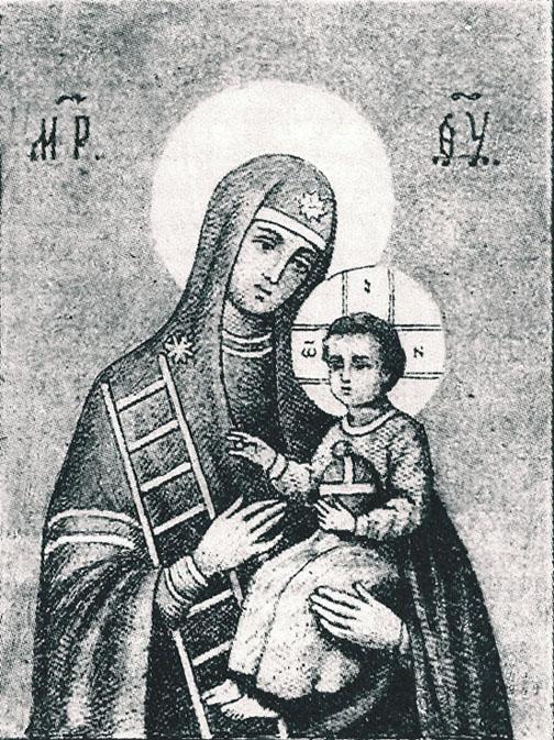 აბულის ღვთისმშობელი