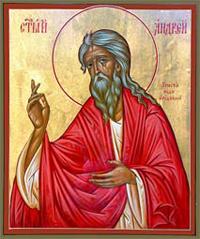 ნეტარი ანდრია, ქრისტესთვის სალოსი