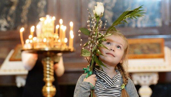 ბავშვი ეკლესიაში