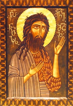წმ.იოანე ნათლისმცემელი