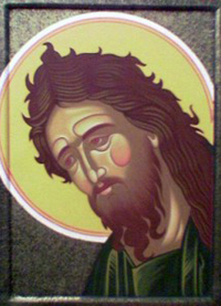 იოანე ნათლისმცემელი