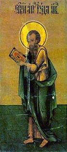 წმინდა მოციქული იუდა (ლებეოსი, თადეოზი)