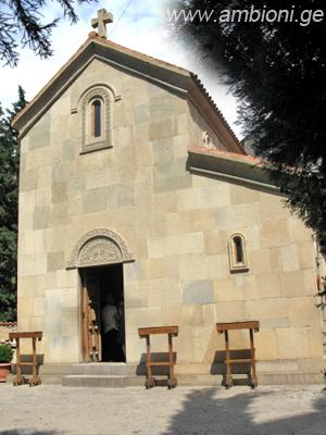 წმ. კვირიკესა და ივლიტას სახელობის ეკლესია