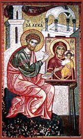ლუკა მოციქული