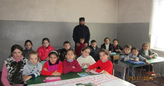 ღანირის სკოლა