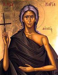 მარიამ მეგვიპტელი