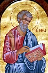 წმინდა მოციქული და მახარებელი მათე
