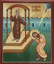 მეზვერე და ფარისეველი