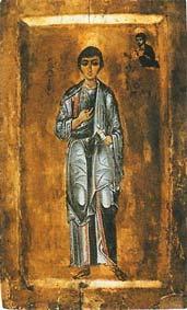 მოციქული ფილიპე