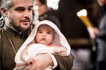 ნათლობა