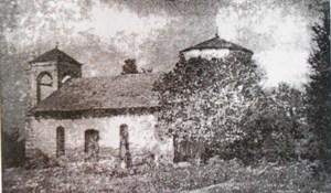 ნინოწმიდის ეკლესია