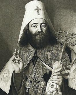 ანტონ II