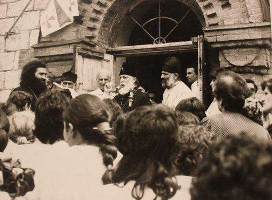 ღირსი მამა სერაფიმე საროველის სახელობის პირველი ტაძარი