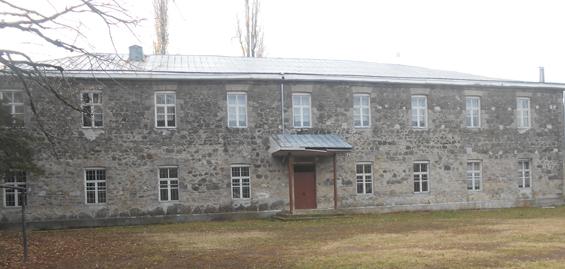 სოფელ ლაშის საჯარო სკოლა
