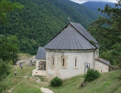 ხულოში სხალთის ღვთისმშობლის შობის სახელობის საკათედრო ტაძარი