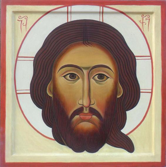 უფალი - ეკატერინე მახნიაშვილი