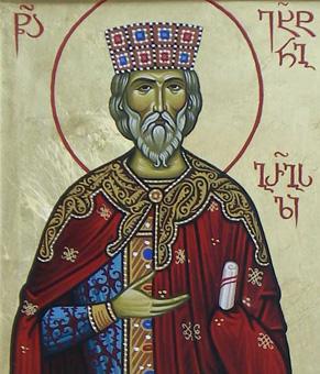 წმიდა დიდი მეფე ვახტანგ გორგასალი