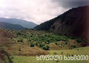 სოფელი ხახიეთი