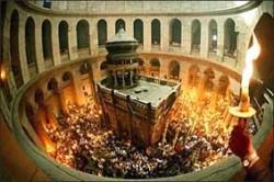 ღვთაებრივი ცეცხლი